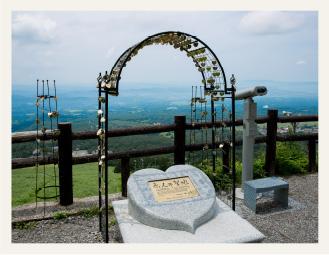 Daisen-Oki National Park looks like Mt. Fuji