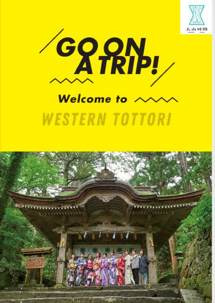 go_on a trip