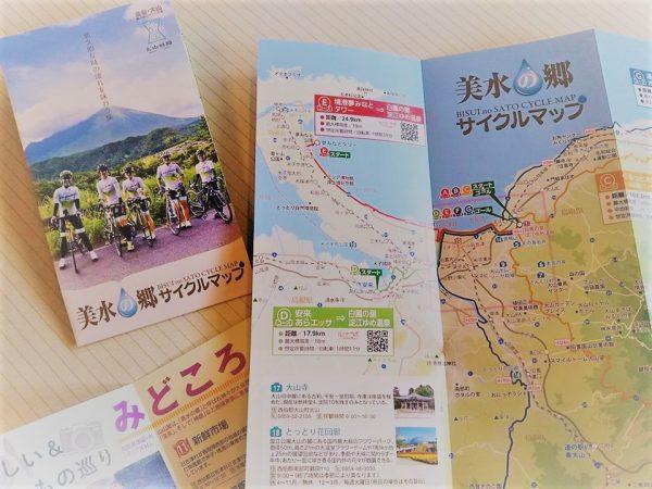 「大山時間」を巡る『美水の郷』サイクルマップが完成!!