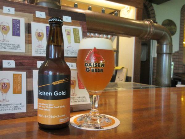 大山Gビールの夏季数量限定の「大山ゴールド」が8月20日から販売開始になりました!