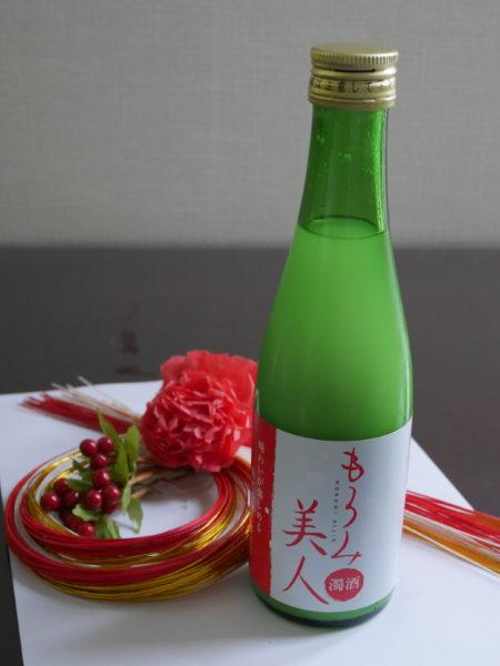 令和元年12月、あなたに魅せられてデビュー。