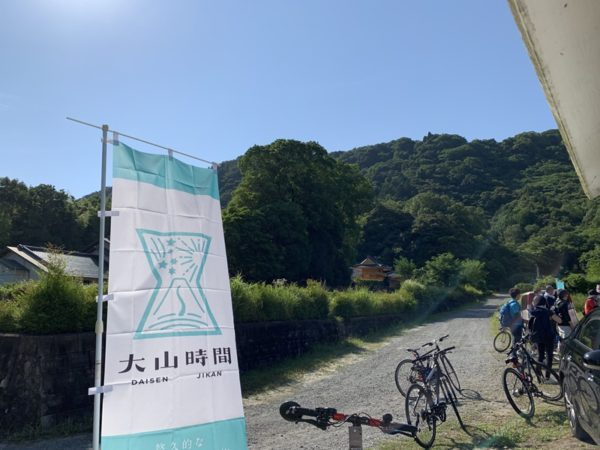 2020.6.21 サイクリングガイド モニタリングツアー ~Father's Day Special Ride~ を実施しました