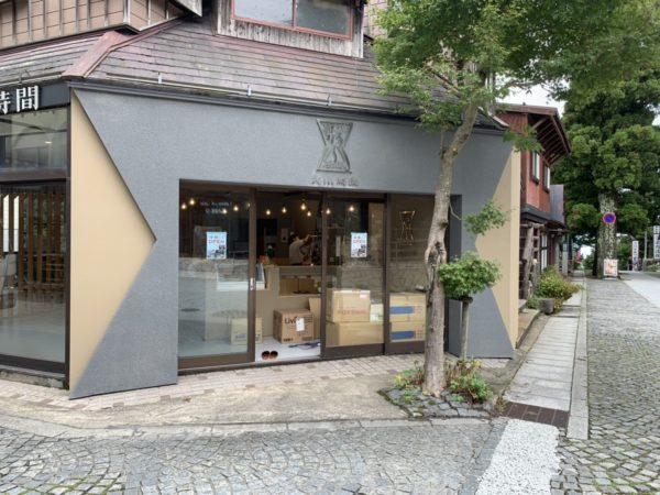 「大山時間」SHOP~大山寺参道店~ まもなくオープンです!