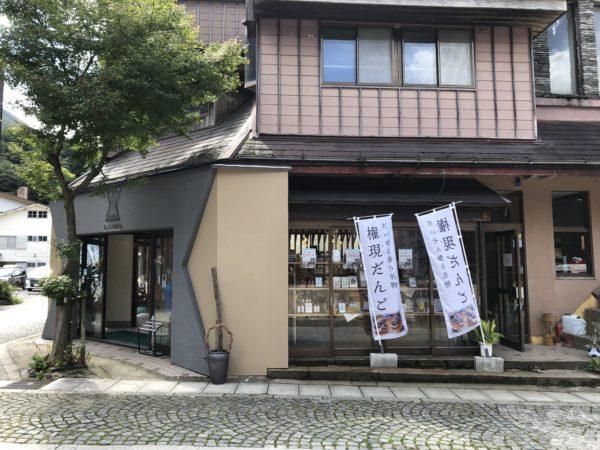 10月31日(土) 鳥取県 平井知事が「大山時間Shop」に!