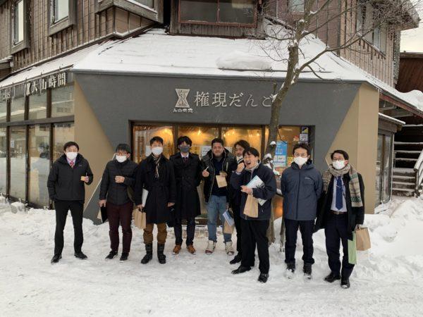 1/29 湯梨浜町商工会青年部さんが「大山時間」を視察