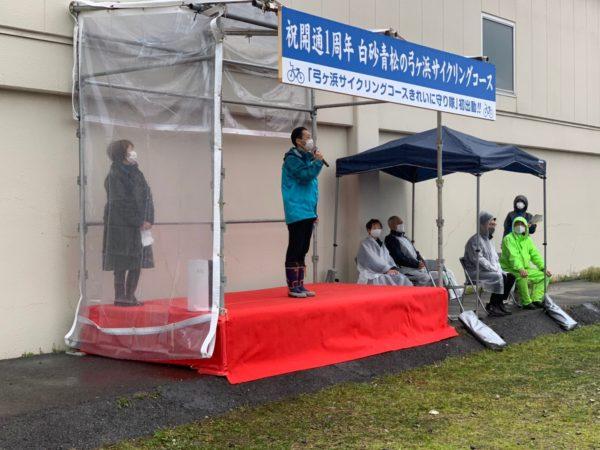 祝一周年!白砂青松の弓ヶ浜サイクリングコース!